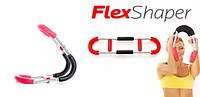 Универсальный тренажер для тела Flex Shaper Флекс Шейпер