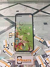 Чехол силикон Remax для Iphone 5/5S orig green