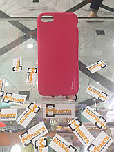 Силикон ультратонкий Baseus для Iphone 7 Pink