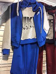 Детский костюм тройка оптом