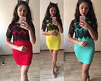 Костюм Платье майка футляр + Топ блузка Ресничка