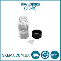 Шары для bga реболлинга 0,6мм оловянно-свинцовые 10000шт.