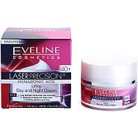 """Дневной и ночной крем """"Активный лифтинг"""" Eveline Cosmetics Laser Precision (40+)"""