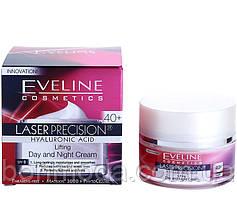 """Денний і нічний крем """"Активний ліфтинг"""" Eveline Cosmetics Laser Precision (40+)"""