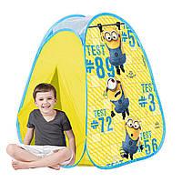 Детская палатка Игровой домик Миньйоны John 4244