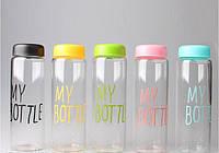 Бутылка  My bottle 360 Цветной CUP с чехлом