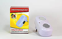 Отпугиватель от мышей и крыс PEST REPELLER Ultraphone, Электронный кот