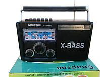 Радиоприемник Спартак CT 1100 R
