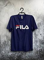 Мужская футболка Fila 🔥 (Фила) темно-синий