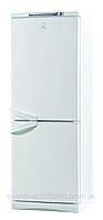 Сервис холодильников