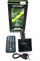 Автомобильный FM-модулятор EPLUTUS FM-809, трансмиттер в авто