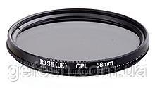 Фильтр поляризационный CPL 58 мм полярик