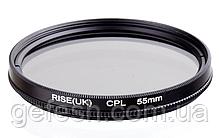 Фильтр поляризационный CPL 55 мм полярик