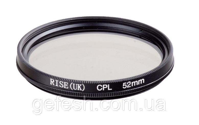 Поляризаційний фільтр CPL 52 мм полярик