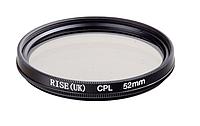Фильтр поляризационный CPL 52 мм полярик