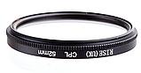 Поляризаційний фільтр CPL 52 мм полярик, фото 2