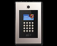 Многоабонентская вызывная панель BAS-IP AA-09 v4
