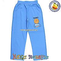 Спортивные брюки без манжета для мальчика от 7 до 10 лет (4577-2)
