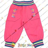 Тёплые штанишки кораллового цвета для девочек от 1 до 4 лет (3678-3)