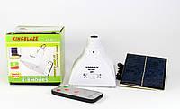 LED светильник на солнечной батарее Led Solar Lamp GD-5017