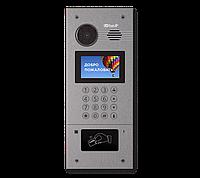 Многоабонентская вызывная панель BAS-IP AA-07 v4
