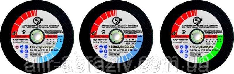 Отрезной круг по металлу ЗАК 230х2