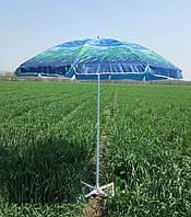 Торговый зонт 2,5 цветной (10 спиц)