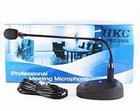 Микрофон вокальный, общего назначения DM Meeting Mic 2800