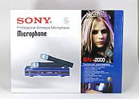 Радиомикрофоны DM SN 2000  SONY