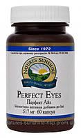 Перфект Айз НСП Perfect Eyes NSP Витамины для улучшения зрения с лютеином и черникой