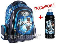 "Рюкзак школьный Max Steel MX14-516K, ТМ ""Kite"""