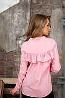 Розовая рубашка с оборками на спине