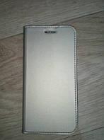 Чехол книжка для Sony Xperia XZ F8332