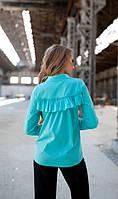Ментоловая рубашка с оборками на спине