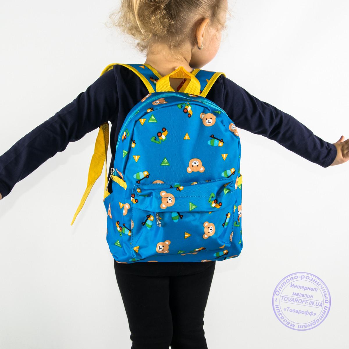 Детский рюкзак для мальчиков и девочек - голубой - 132