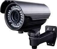 Камера видеонаблюдения NC-652E