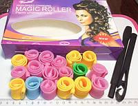 Бигуди Magic Roller MH 37