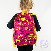 Детский рюкзак для девочек - розовый - 140