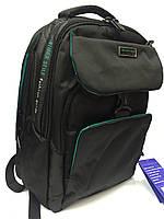 Рюкзак Winner Stile J-216 школьный черный с голубым для мальчиков 30см х 42 см х 18 см