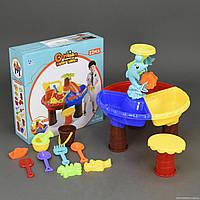 Столик игровой для песка и воды + стульчик 9827***