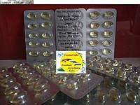 BACALAO – масло печени трески. Печень трески рекомендуется при ишемической болезни сердца, инфаркте миокарда, гепатите, диабете и помогает людям сохранить активную жизнь.