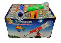 Ручной фонарик  HY5179