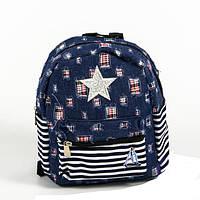 Рюкзак городской/молодежный компактный, ассортимент,цвета