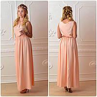 Платье длинное, М-1, цвет персик