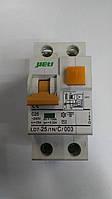 Дифференциальный автоматический выключатель С 25 А, Jieli 2п, 30 мА