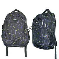 Школьные рюкзаки для подростков и студентов интернет магазин LC117