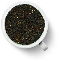 Китайский чай Гуй Хуа Хун Ча (Сладкий Османский)