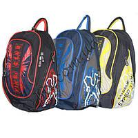 Школьные рюкзаки недорого для подростков и студентов интернет магазин LC196