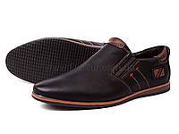 Туфли детские (31-36) Paliament C 6712