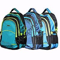 Рюкзак для школы для мальчиков и девочек 1551